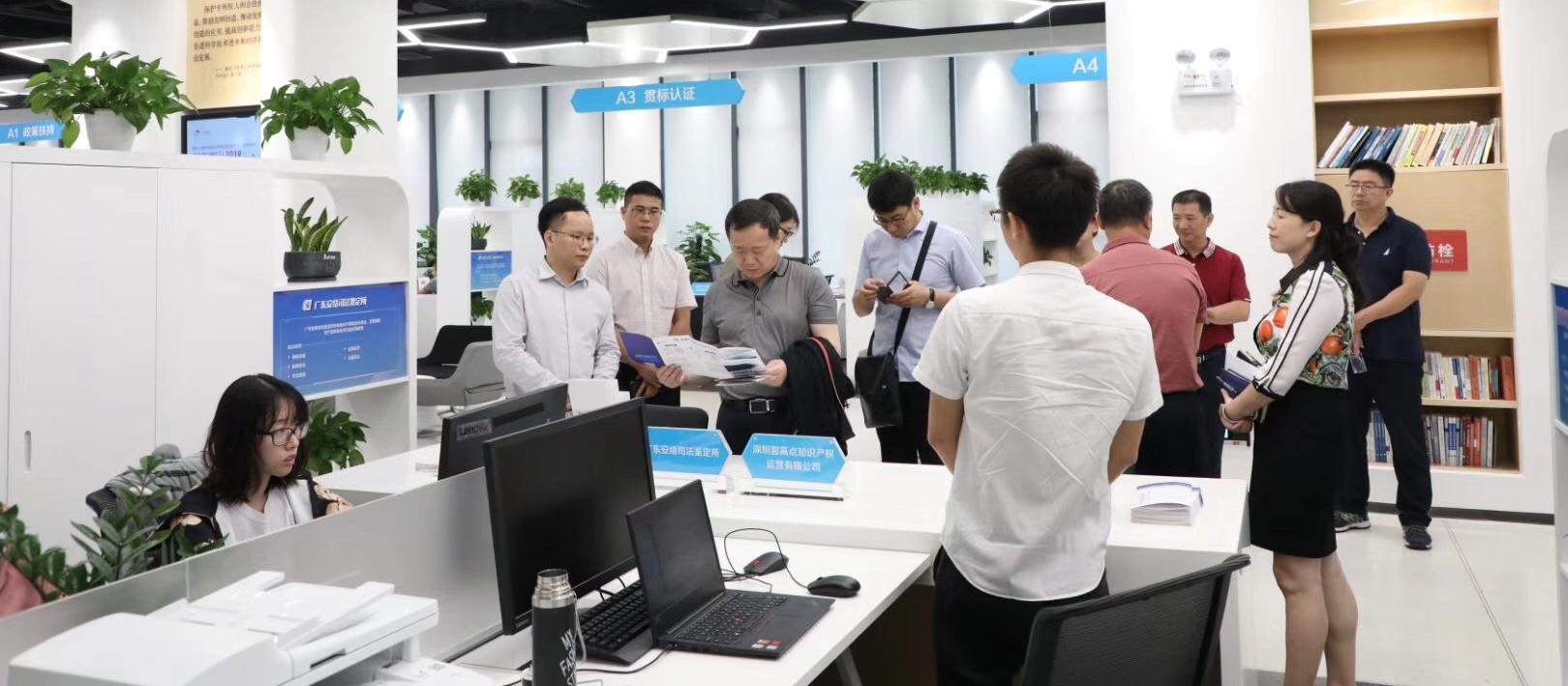 安络科技出席深圳版权工作座谈会